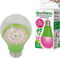Лампа для растений Uniel LED-A60-8W/SPSB/E27/CL PLP30G / UL-00004581 -