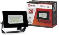 Прожектор INhome СДО-7 / 4690612034614 -