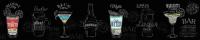 Скиналь БилдингЛайт Душевная кухня №69 коктейльная карта (лак/ABS, 3000x600x1.5) -