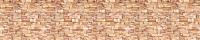 Скиналь БилдингЛайт Камень Соренто. Сланец (ПВХ, 2000x600x1.3) -