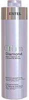 Шампунь для волос Estel Otium Diamond для гладкости и блеска волос (1л) -