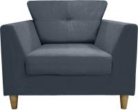 Кресло мягкое Aupi Пи / 4.67.2 (ткань 4) -