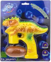 Набор мыльных пузырей 1Toy Пистолет для мыльных пузырей. Динозавр / Т59665 -