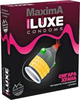 Презервативы LUXE Maxima Сигара Хуана №1 / 639/1  -