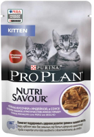 Корм для кошек Pro Plan Kitten с курицей для котят (85г) -