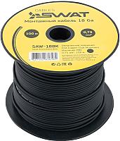 Монтажный кабель Swat SAW-18BK -