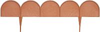 Бордюр садовый Prosperplast Garden Line IKRA-R624 (терракот) -