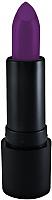 Помада для губ Lux Visage Pin-Up Ultra Matt тон 528 (4г) -