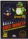 Настольная игра GaGa Босс-монстр / GG122 -