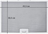 Фильтр для вытяжки Akpo Soft (50-60см) -