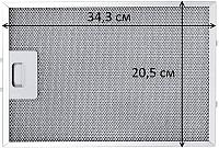 Фильтр для вытяжки Akpo Classic (50см ) -