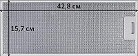 Фильтр для вытяжки Akpo Light (50см) -