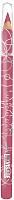 Карандаш для губ LUXVISAGE Тон 46 (1.75г) -