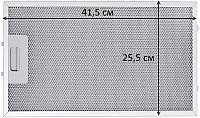 Фильтр для вытяжки Akpo Elegant (60см) -