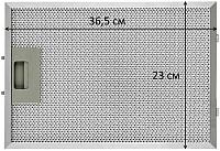 Фильтр для вытяжки Akpo P3050 -