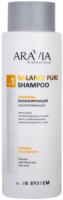 Шампунь для волос Aravia Professional балансирующий себорегулирующий Balance Pure Shampoo (400мл) -
