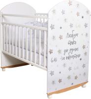 Детская кроватка INDIGO Star Beige / KR-0097/6 (белый) -