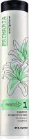 Шампунь для волос Elgon Для ежедневного использования (250мл) -
