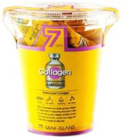 Набор косметики для лица May Island Сыворотка 7 days Collagen Ampoule (12x3г) -