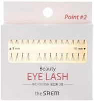 Накладные ресницы пучковые The Saem Beauty Eye Lash Point 02 -