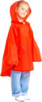 Дождевик Русский дождевик Скаут детский (128-150см, красный) -