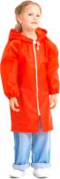 Дождевик Русский дождевик Ивент Детский (122-134см, красный) -