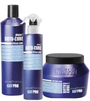Набор косметики для волос Kaypro Special Care Botu-Cure д/сильно повр. маска+шампунь+кондиционер (500мл+350мл+200мл) -
