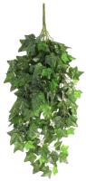 Искусственное растение GrenTrade Хедера Девид / 11187 -