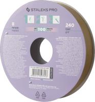 Файл для пилки-основы Сталекс Pro ATS-240 (8м) -