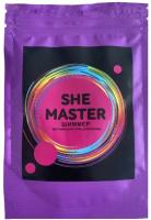 Соль для ванны She Master Мерцающая розовый (150г) -