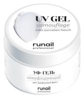 Моделирующий гель для ногтей RuNail Камуфлирующий УФ-гель №6100 (30г) -