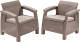 Комплект садовой мебели Keter Corfu II Duo / 227643 (капучино) -