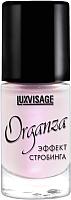 Лак для ногтей Lux Visage Organza 105 пепельная роза (9г) -