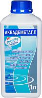 Средство для смягчения воды Маркопул Кемиклс Аквадеметалл (1л) -