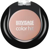 Румяна LUXVISAGE Color Hit компактные тон 14 (2.5г) -