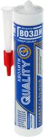 Клей Quality Жидкие гвозди универсальные (420г) -