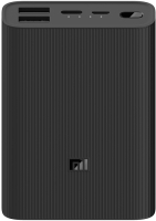 Портативное зарядное устройство Xiaomi Mi Power Bank 3 Ultra Compact 10000mAh BHR4412GL/PB1022ZM -