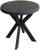 Стол пластиковый Ipae Progarden Don / DON023AN (антрацит) -