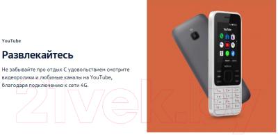 Мобильный телефон Nokia 6300 4G Dual Sim / TA-1294 (бирюзовый)