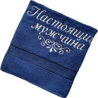 Полотенце Fainy Настоящий мужчина с вышивкой (70x140, темно-синий) -