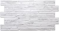 Панель ПВХ листовая Grace Кварцит серый -