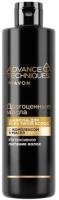 Шампунь для волос Avon Драгоценные масла (400мл) -