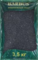 Грунт для аквариума Barbus Gravel 002/3.5 (3.5кг, черный) -