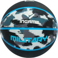 Баскетбольный мяч Ingame Military (размер 7, серый/голубой) -