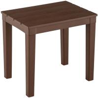 Кофейный столик садовый Ellastik Plast Прованс 40x30x37 (какао) -