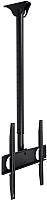 Кронштейн для телевизора ARM Media LCD-1500 (черный) -