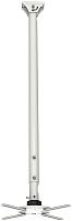 Кронштейн для проектора Kromax Projector-2000W (белый) -
