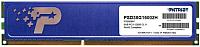 Оперативная память DDR3 Patriot PSD38G16002H -