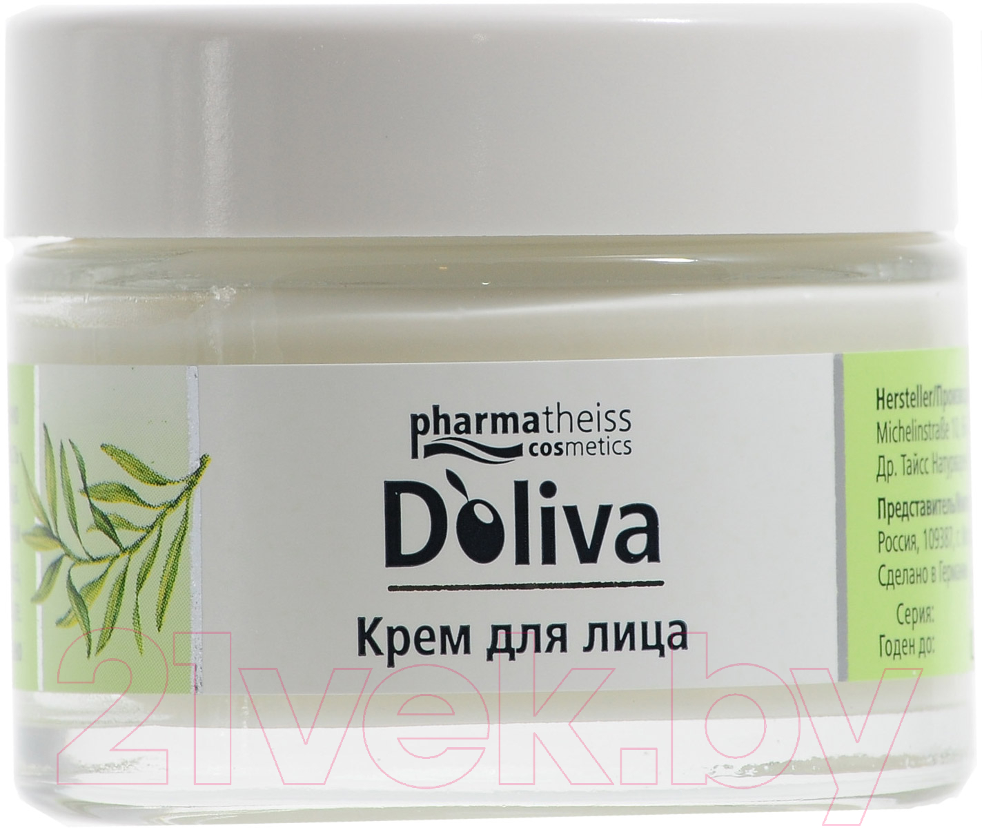 Купить Крем для лица Doliva, Для сухой и чувствительной кожи лица (50мл), Германия