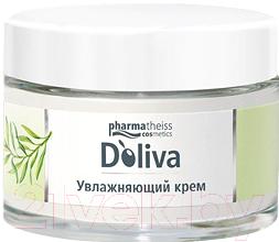 Купить Крем для лица Doliva, Увлажняющий с витамином Е (50мл), Германия